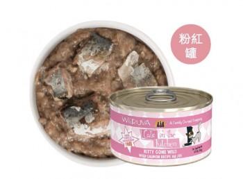 WERUVA 廚房系列 KITTY GONE WILD 魚湯+野生三文魚(含野生吞拿魚及沙甸魚)貓罐頭