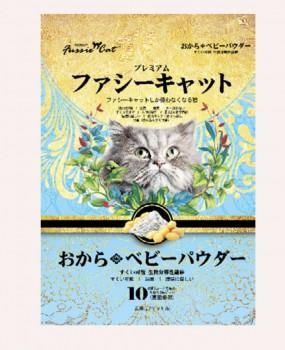 FUSSIE CAT 豆腐貓砂 爽身粉味豆腐貓砂 7L