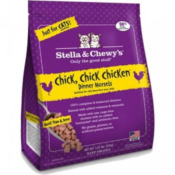 Stella & Chewy's 雞肉貓配方18oz
