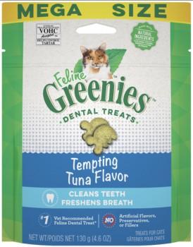 Greenies 貓貓潔齒餅 吞拿魚味 4.6OZ