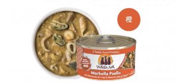 WERUVA MARBELLA PAELLA 野生鯖魚及海蝦(含魷魚,青口)貓罐頭 156G