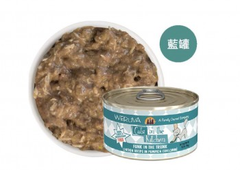 WERUVA 廚房系列 FUNK IN THE TRUNK 雞湯+無骨及去皮雞肉+南瓜 貓罐頭 90G