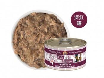 WERUVA 廚房系列 THE DOUBLE DIP 雞湯+無骨及去皮雞肉+牛肉(含牛肺) 貓罐頭 90G