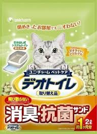 日本 Unicharm 消臭大師 沸石砂 2L