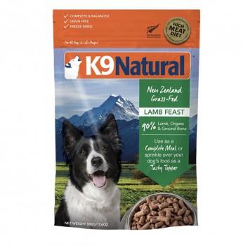 K9 Natural 羊肉盛宴 脫水鮮肉糧 1.8kg