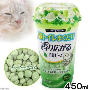 Unicharm -消臭珠 清新庭園香450ml (綠色)