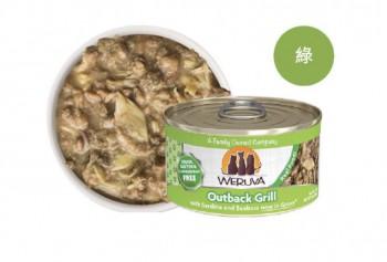 WERUVA OUTBACK GRILL 野生鰺魚+肺魚貓罐頭(含野生沙甸魚)85G