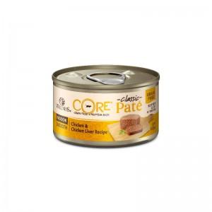 Wellness CORE 室內除臭(無穀物) 5.5oz (7910)
