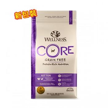 Wellness CORE 幼貓成長配方(無穀物)5lb