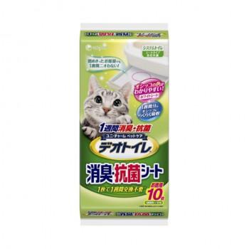 日本 Unicharm 1 週間 消臭抗菌 尿墊 10片(無香味)