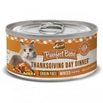 Merrick 無穀物 火雞+鴨肉 火雞肉湯 貓罐頭 (thanksgiving day)  3oz