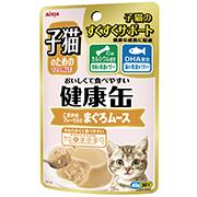 Aixia 幼貓健康濕包 吞拿魚味 (Mousse) 40g