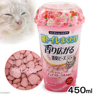 Unicharm -消臭珠 淡雅花卉香450ml (粉紅)