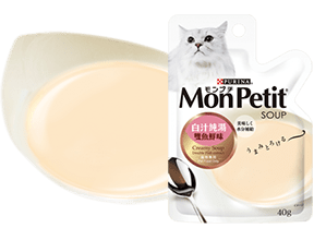 MonPetit 白汁純湯 雙魚鮮味