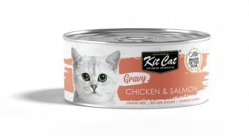 Kit Cat Gravy Series鮮嫩營養肉汁湯貓罐(雞+三文魚) 70g KC-3125