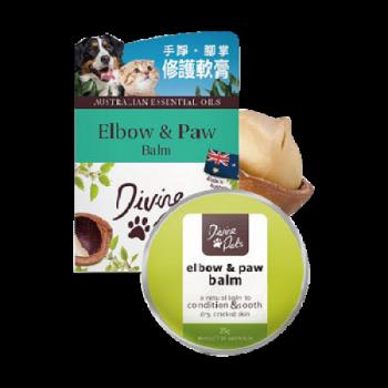 Divine Pets手腳掌修護軟膏 25g Elblow & Paw Balm