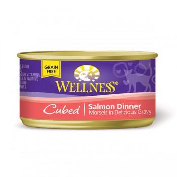 Wellness 粒粒三文魚罐頭 3oz (85g) Cubed Salmon Dinner