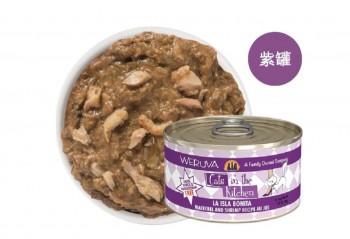 WERUVA 廚房系列 LA LSLA BONITA 魚湯+野生鯖魚+海蝦(含吞拿魚)貓罐頭 90G