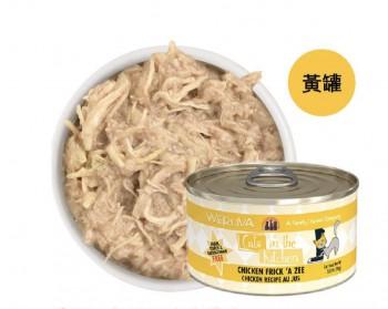 WERUVA 廚房系列 雞湯+無骨及去皮雞肉 貓罐頭 90G